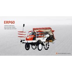 Máy cấy lúa Daedong ERP 60S