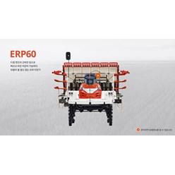 Máy cấy lúa Daedong ERP 60DS