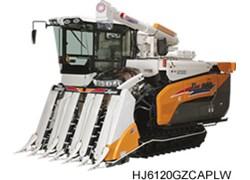 Máy gặt đập liên hợp ISEKI HJ6120
