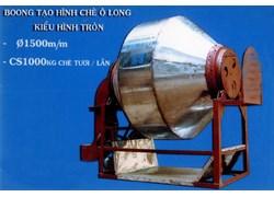 Máy tạo hình chè Ôlong