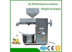 Máy ép dầu thực vật DL-ZYJ10