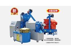 Máy ép dầu tự động Kusami KS-YBS-Z880