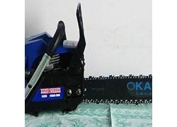 Máy cưa xích OKASU OKA-5200