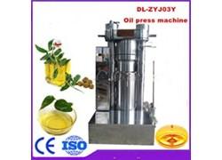 Máy ép dầu thủy lực thực vật DL-ZYJ03Y
