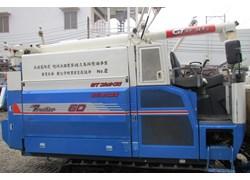 Máy gặt đập liên hợp Iseki HA60