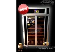 Máy ấp trứng 800 L.IN điều áp LDI-800