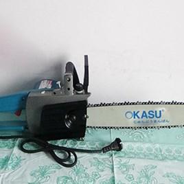 Máy cưa xích OKASU OKA-5016B