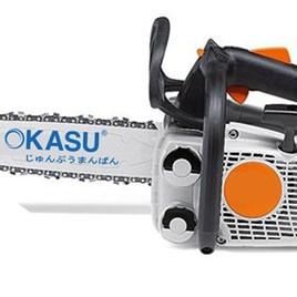 Máy cưa xích OKASU OKA-MS192T