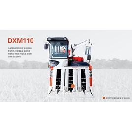 Máy gặt đập liên hợp Daedong DXM110