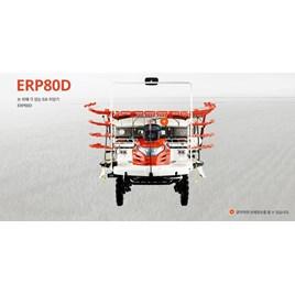 Máy cấy lúa Daedong ERP80D