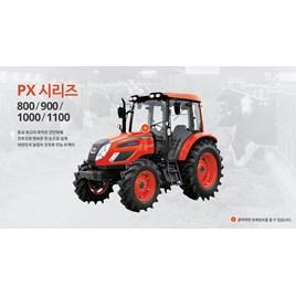 Máy cày Daedong PX9020