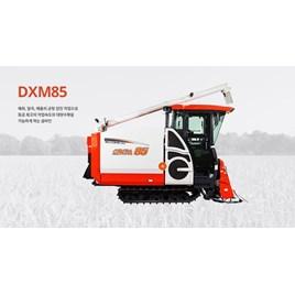 Máy gặt đập liên hợp Daedong DXM85