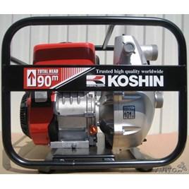 Máy bơm chữa cháy KOSHIN Nhật SERH 50V