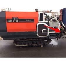 Máy gặt đập liên hợp Kubota Ar 70
