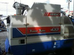 Máy gặt đập liên hợp Iseki 433