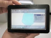 Máy GPS Đo Diện Tích TMJ-2009