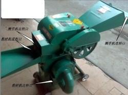 Máy nghiền băm 93ZT-04A