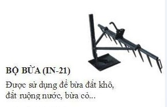 Bộ bừa IN-21 hinh anh 1