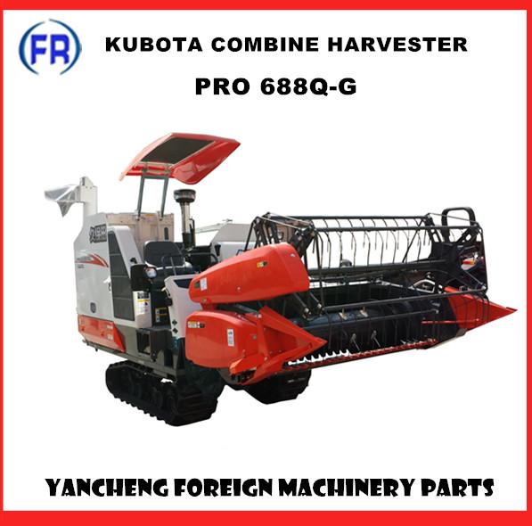 Máy gặt đập liên hợp kubota 688Q-G hinh anh 1
