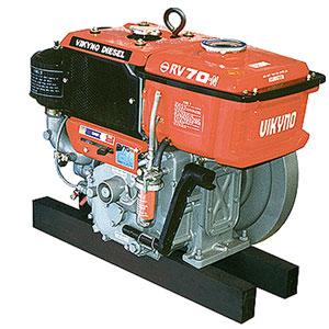 Động cơ diesel RV70-NB/B hinh anh 1