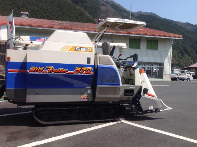 Máy gặt đập liên hợp Iseki HF-570 hinh anh 1