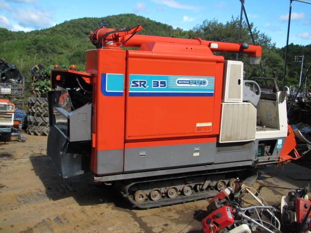 Máy gặt đập liên hợp Kubota SR35 hinh anh 1