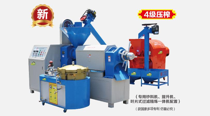 Máy ép dầu tự động Kusami KS-YBS-Z880 hinh anh 1