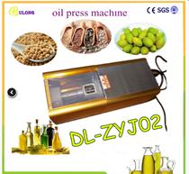 Máy ép dầu thực vật gia đình DL-ZYJ02 hinh anh 1