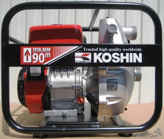 Máy bơm chữa cháy KOSHIN Nhật SERH 50V  hinh anh 1
