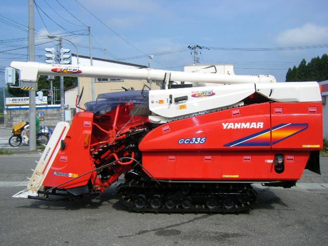 Máy gặt lúa liên hợp Yanmar GC335 hinh anh 1
