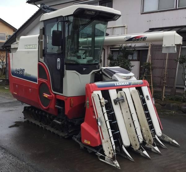 Máy gặt lúa liên hợp Nhật Bản Yanmar GC561 hinh anh 1