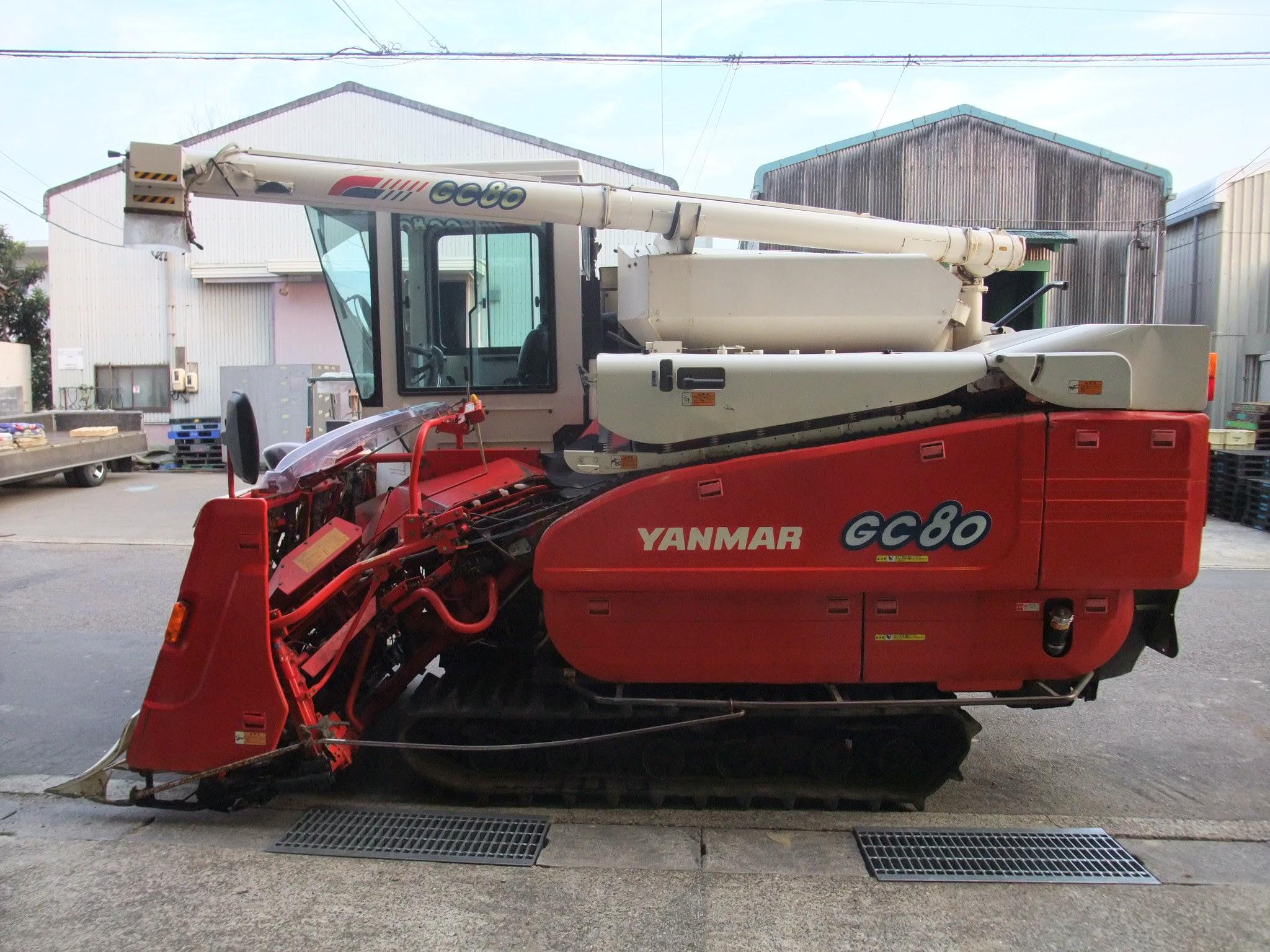 Máy gặt đập liên hợp Yanmar GC80 Cabin hinh anh 1