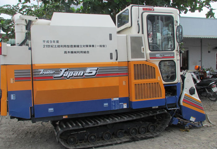 Máy gặt đập liên hợp Iseki Japan5 hinh anh 1