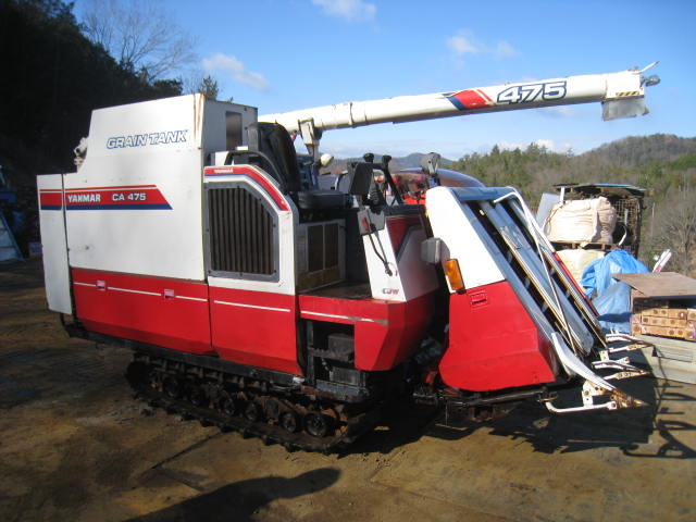 Máy gặt đập liên hợp Yanmar Ca-475 hinh anh 1