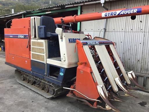 Máy gặt đập liên hợp Kubota R1-45 hinh anh 1