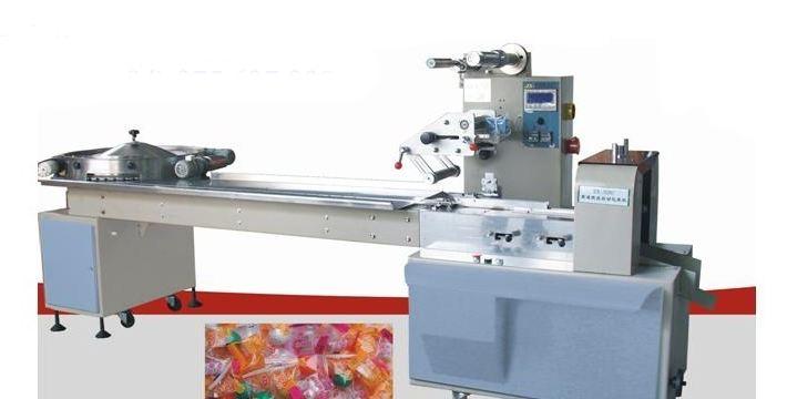 Máy đóng gói bánh kẹo tốc độ cao MX-320C hinh anh 1