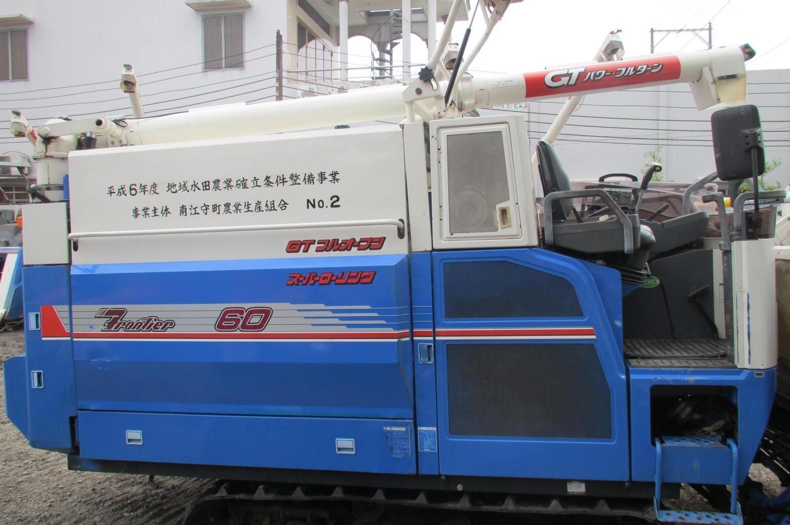 Máy gặt đập liên hợp Iseki HA60 hinh anh 1