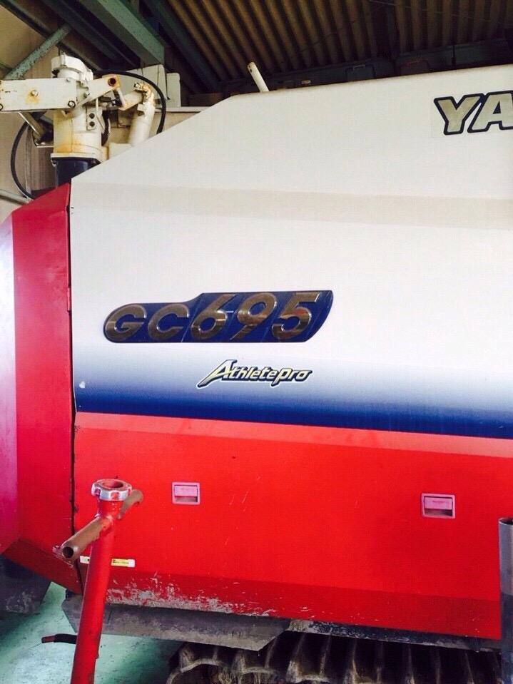 Máy gặt đập liên hợp Yanmar GC90 hinh anh 2