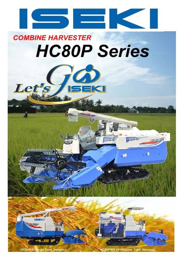 Máy gặt lúa ISEKI HC-80P hinh anh 3