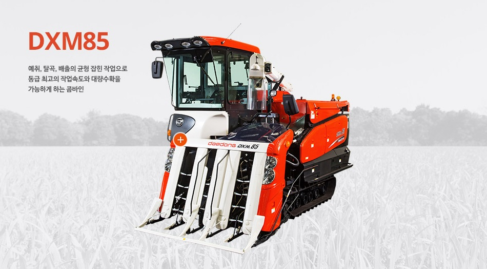 Máy gặt đập liên hợp Daedong DXM85 hinh anh 3