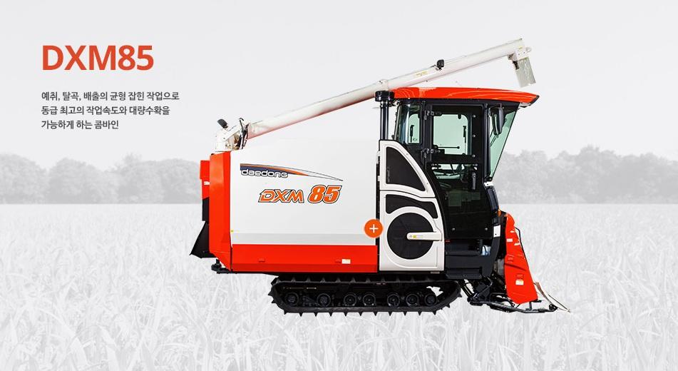 Máy gặt đập liên hợp Daedong DXM85 hinh anh 4